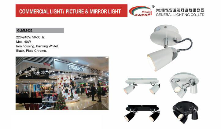MIRROR LIGHT / LED MIRROR LIGHT